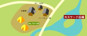 カスケード広場周辺マップ