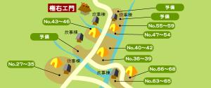 テントサイト No.27〜65